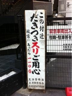 久世日記-IMG_2443.jpg