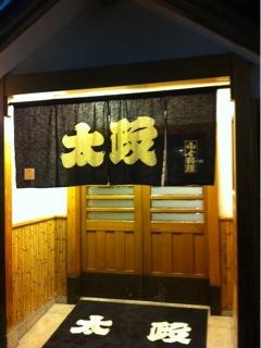 久世日記-IMG_8600.jpg