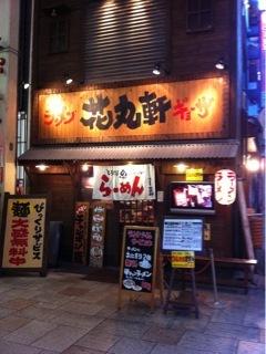 久世日記-IMG_3160.jpg