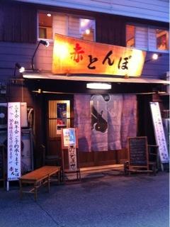久世日記-IMG_4412.jpg