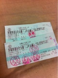 久世日記-IMG_6739.jpg