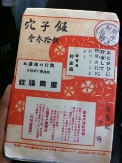 久世日記-IMG_0093.jpg