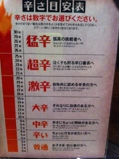 久世日記-IMG_3377.jpg