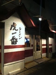 久世日記-IMG_0917.jpg
