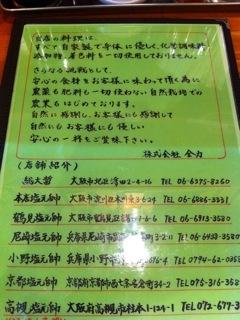 久世日記-IMG_9396.jpg
