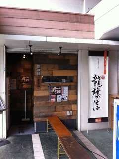 久世日記-IMG_1574.jpg