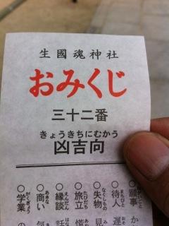 久世日記-IMG_3715.jpg