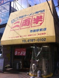 久世日記-IMG_8998.jpg