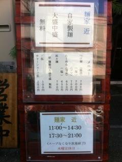 久世日記-IMG_6309.jpg