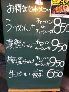 久世日記-IMG_4108.jpg