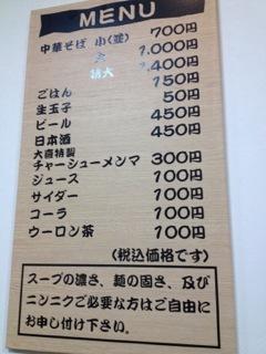 久世日記-IMG_2801.jpg