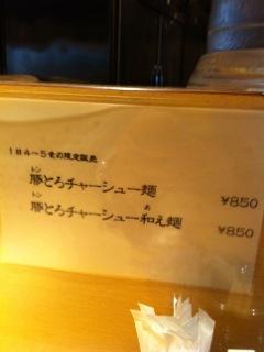 久世日記-IMG_5644.jpg