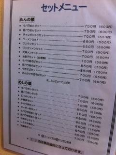 久世日記-IMG_0260.jpg