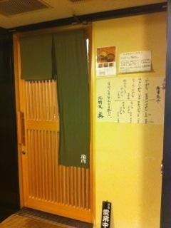 久世日記-IMG_0318.jpg
