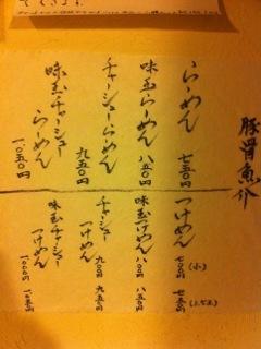 久世日記-IMG_0396.jpg