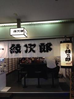久世日記-IMG_0378.jpg