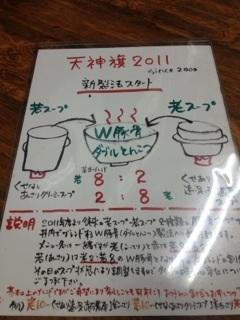 久世日記-IMG_0521.jpg