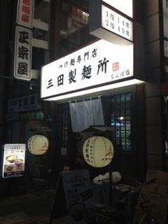 久世日記-IMG_1830.jpg