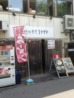 久世日記-IMG_6818.jpg