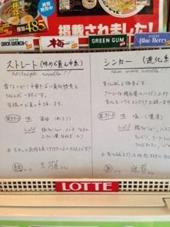 久世日記-IMG_8760.jpg