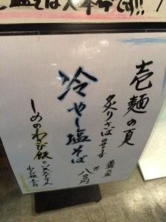 IMG_7122.JPG