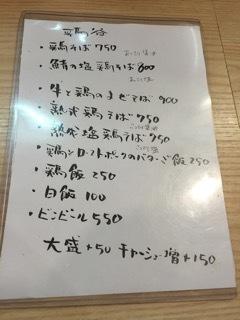 IMG_7443.JPG