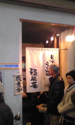 久世日記-Image092.jpg