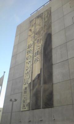 久世日記-Image097.jpg