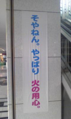 久世日記-Image112.jpg