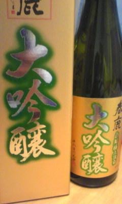 久世日記-Image267.jpg