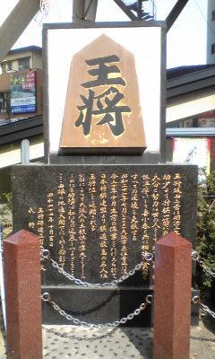 久世日記-Image028.jpg