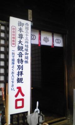 久世日記-Image035.jpg