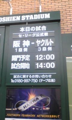 久世日記-Image251.jpg