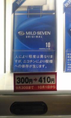 久世日記-Image310.jpg
