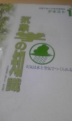 久世日記-Image321.jpg