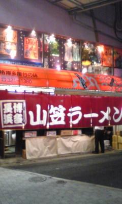 久世日記-Image363.jpg