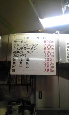 久世日記-Image364.jpg
