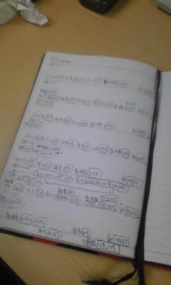 久世日記-Image411.jpg