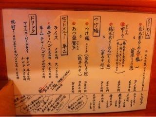久世日記-IMG_0381.jpg