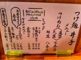 久世日記-IMG_8901.jpg