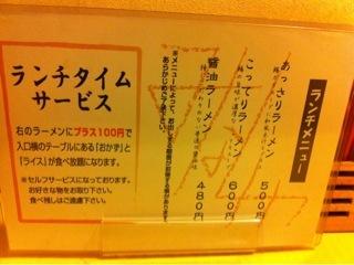 久世日記-IMG_4552.jpg