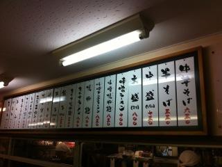 久世日記-IMG_2216.jpg