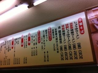 久世日記-IMG_0257.jpg