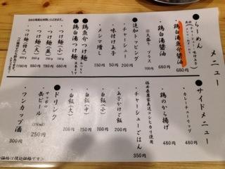 久世日記-IMG_2459.jpg
