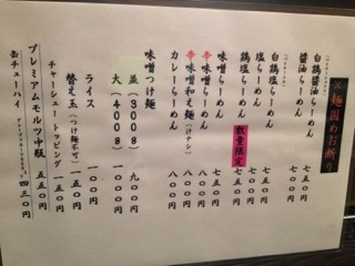 久世日記-IMG_4028.jpg