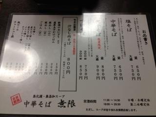 久世日記-IMG_1284.jpg