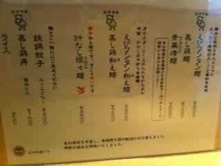 久世日記-IMG_9087.jpg