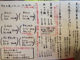 久世日記-IMG_6275.jpg