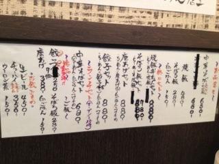 久世日記-IMG_1888.jpg