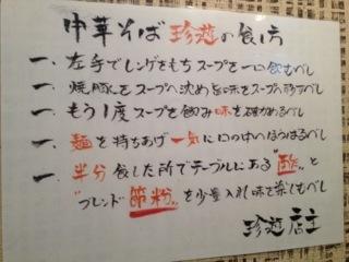久世日記-IMG_8622.jpg